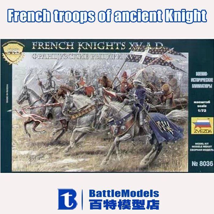 Звезда модель 1/72 шкала военные модели # ZV8036 французские войска из древних рыцарь пластиковая модель комплект