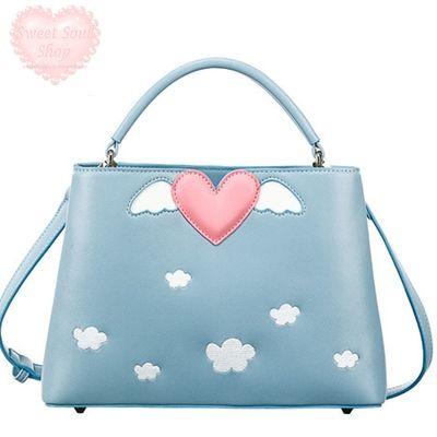 Cutie Cloud Handbag