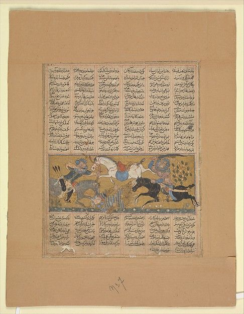 """Gustaham Kills Lahhak and Farshidvard"", Folio from a Shahnama (Book of Kings) Author: Abu'l Qasim Firdausi (935–1020) Object Name: Folio from an illustrated manuscript Date: ca. 1300–30 Geography: Northwestern Iran or Baghdad"