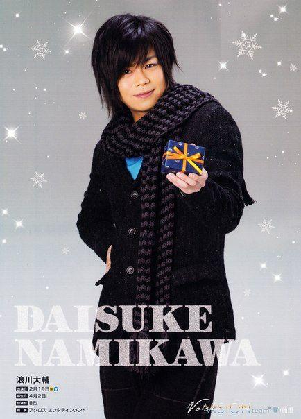 daisuke+namikawa+ | Daisuke Namikawa - Nothing But