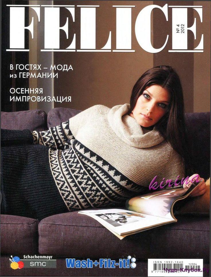 Felice 2012-04 Продолжение от 51 стр.