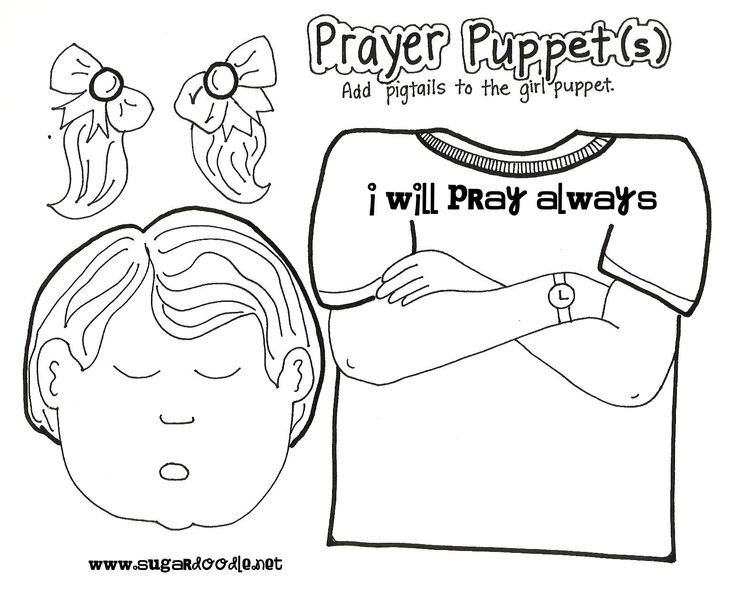 how to pray effectively pdf download