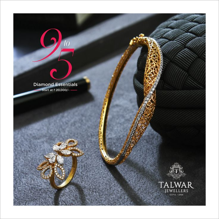 Jewellery Gold