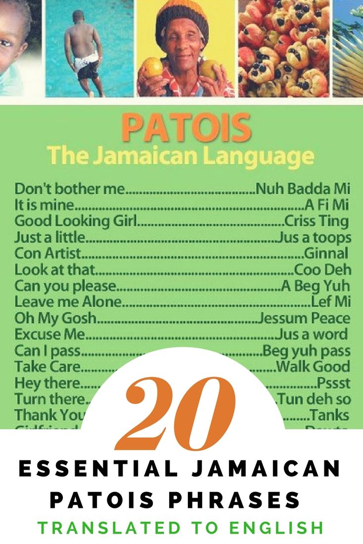 20 Essential Jamaican Phrases Translated to English