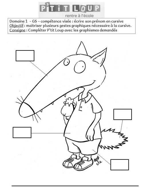 P'tit loup rentre à l'école - graphismes GS