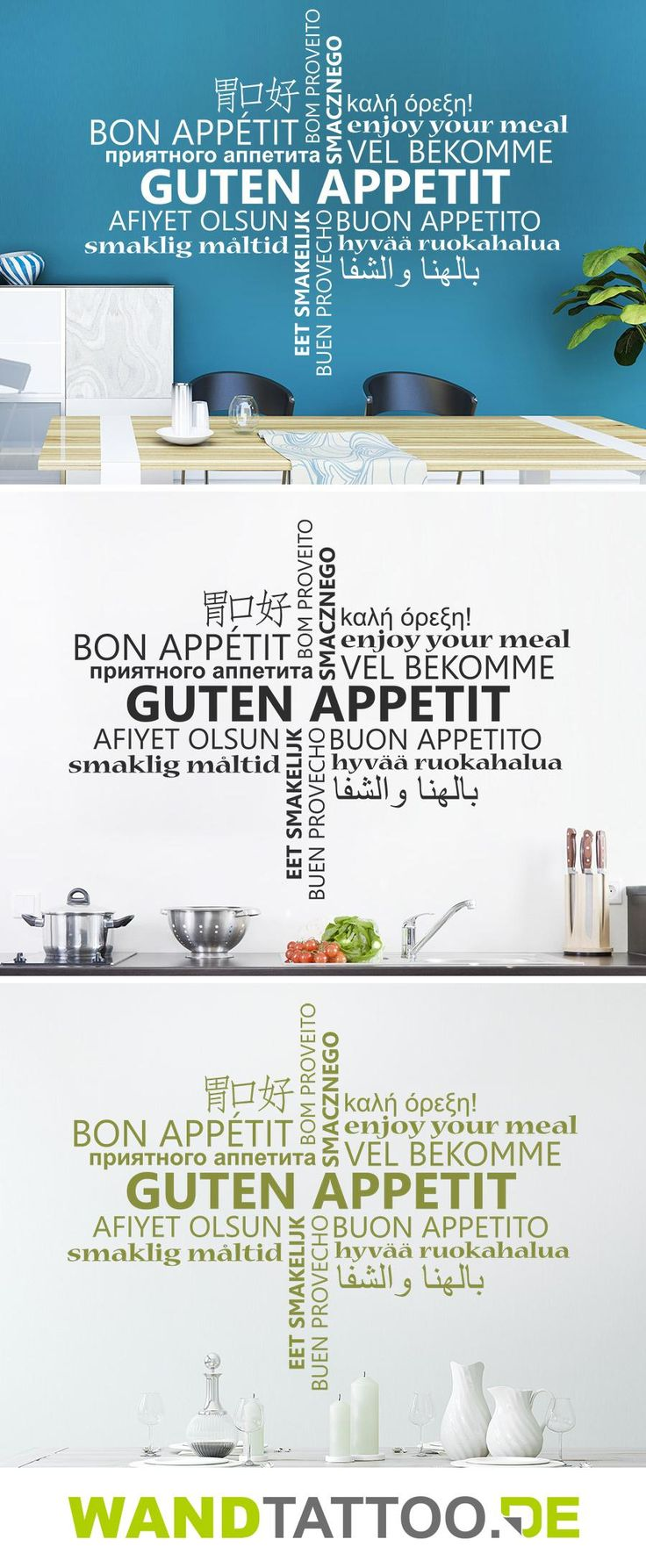 Simple Guten Appetit Multikulturell
