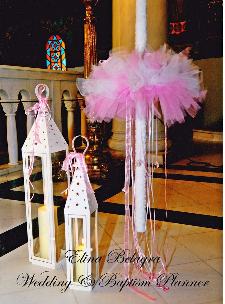 lampada#vaptisis#koritsi#diakosmisi#vaptisis#ekklisia#koufeta#xwnakia#zaxarrwta#cupcakes#koritsi#eksoxi#decoration#baptism#comfits#cupcakes#mashmallow#countryside#little#lady#wedding#baptism#planner#elinabelagra#διακόσμηση#βάπτισης#εκκλησία#λαμπάδα#βάπτισης#κορίτσι#κουφέτα#χωνάκια#ζαχαρωτά#cupcakes#εξοχή#μια#μικρή κυρία#wedding#baptism#planner#elinabelagra#