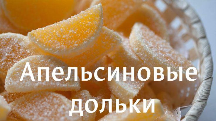 Апельсиновые дольки: мыло-скраб с сахаром