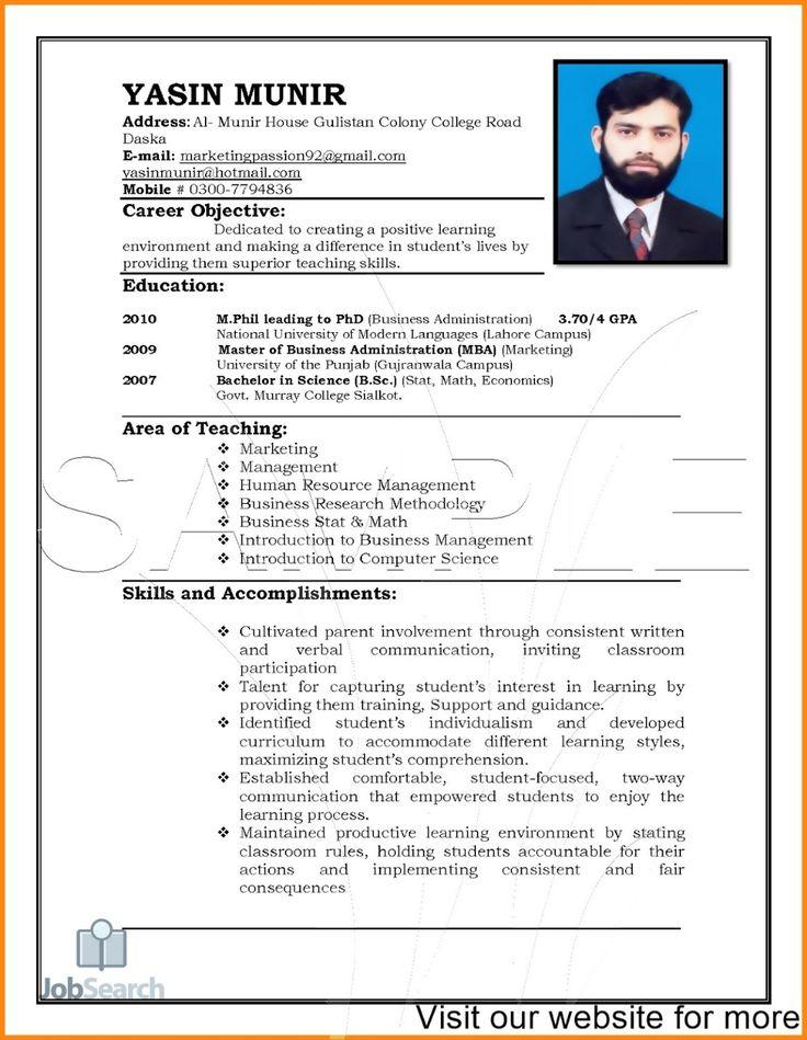 Job Resume PDF 2020 Job Resume for Freshers in 2020 Job