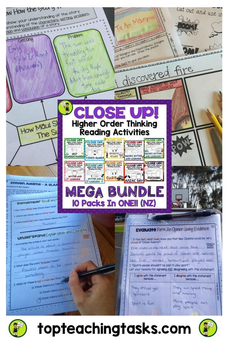 This Close Up Mega Bundle Features Reading Comprehension Passages With Higher Order Reading Comprehension Reading Comprehension Passages Comprehension Passage [ 1101 x 736 Pixel ]