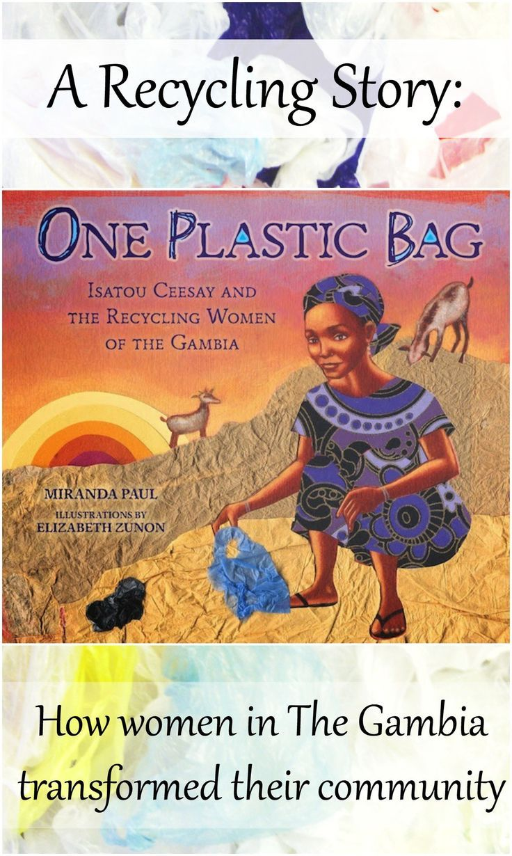 One Plastic Bag A Story Of Recycling From The Gambia Plastic Bag Plastic Bag Crafts Reuse Plastic Bags