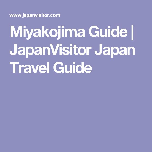 Miyakojima Guide | JapanVisitor Japan Travel Guide