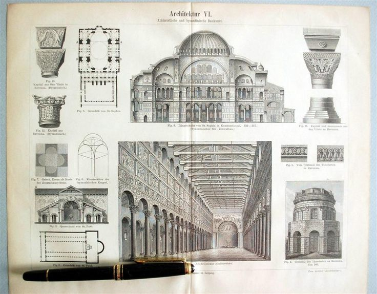 298 Best Images About Arch Drawings Medieval Buildings