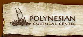 Polynesian Cultural Center on Oahu, Hawaii