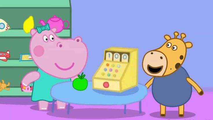 Пеппа играет с друзьями в магазин на русском