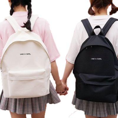 """""""i am a girl"""" backpack"""