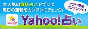 """ウィークリー心理テスト「考えるだけで幸せになれる! 心に残る思い出診断テスト」  笑いが止まらない、おもしろ体験の思い出  あなたは、特別なセンサーの持ち主です。……""""  そんなことあったかな?創作された記憶? #Yahoo占い"""