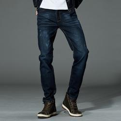 FAIRFAX Men's Straight Leg Dark Blue Jeans