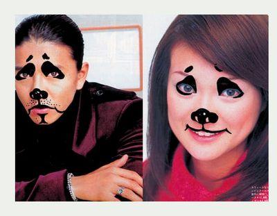 8 best Dog face makeup images on Pinterest | Face makeup, Dog ...