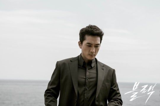 """Song Seung Heon Is A Cold """"Black""""-Hearted Grim Reaper For New Drama 