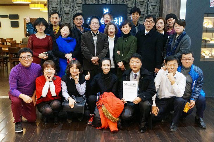 (6) 얼숲대전사랑 :대전지역페이스북모임