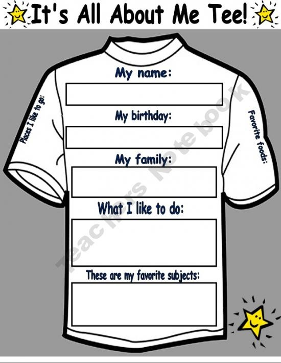 It's All About Me Tee (Worksheet/Poster)Teachersnotebook Com, Classroom Stuff, Crafts Ideas, Schools Ideas, Activities, Products, Posters, Classroom Ideas, Tees Worksheets Post