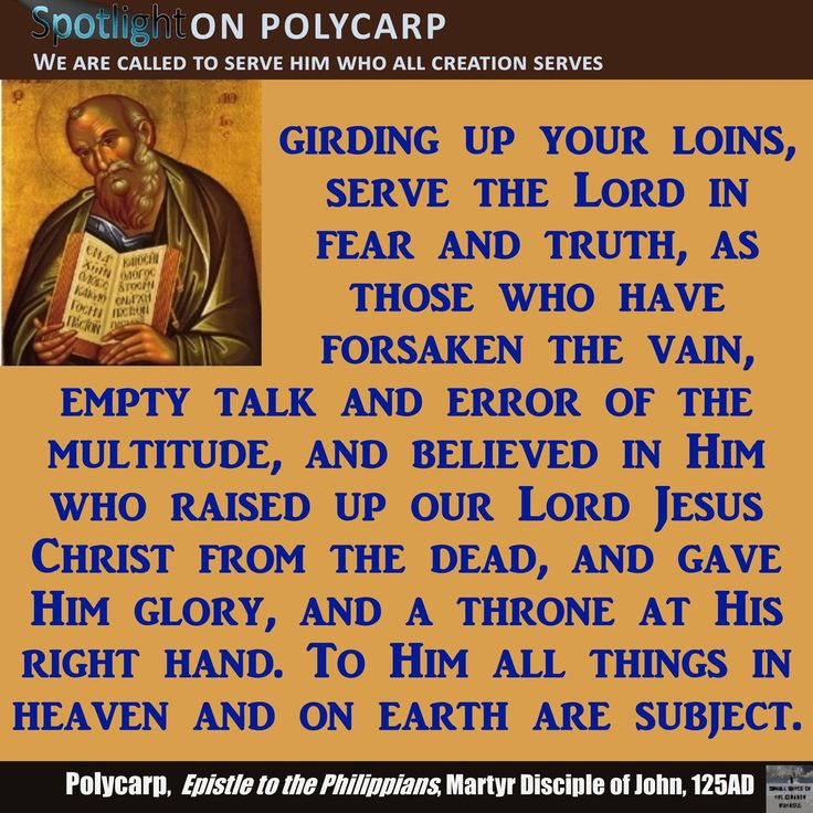 St. Polycarp reminds us to standup (to Gird our loins reminds us it isn't easy) as Christians, for we believe in a God that is the Creator, and all heaven and earth are subject to him. #christian #catholic #ancientfaith
