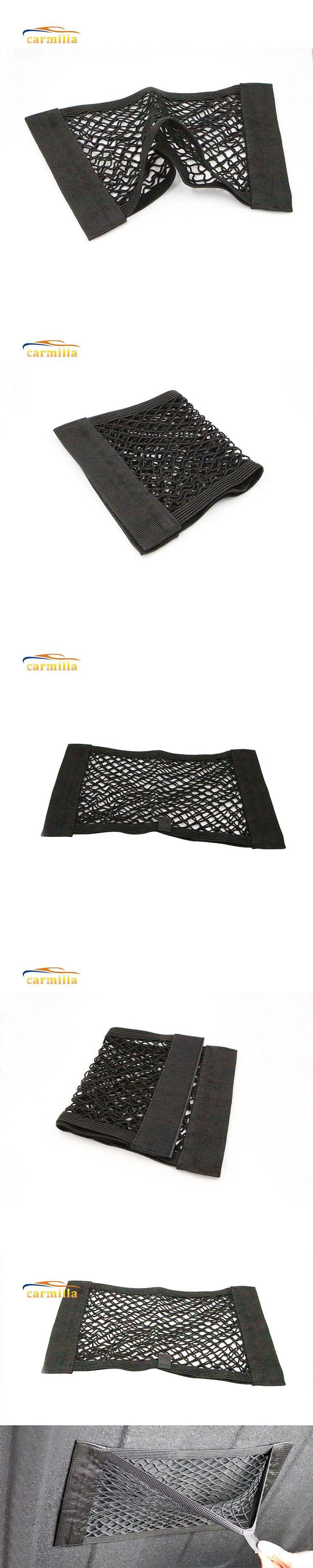 40*25 Cm Car Trunk Nylon Rope Net Luggage Net with Backing for Mazda 2 Mazda 3 Mazda 5 Mazda 6 CX5 CX-5 CX7 CX9 Atenza Axela
