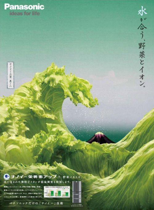 hayakawajunpei: novo anúncio da Panasonic para a sua nova linha de refrigeradores com novos crispers tecnologia vegetal utiliza a famosa onda de Kanagawa por Katsushika Hokusai rendido em vegetais.