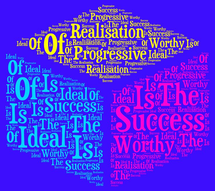 """""""Success is the progressive realisation of a worthy ideal."""" - Earl Nightingale"""