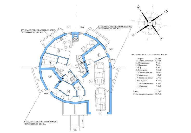 Динамика - купольные дома на заказ - Камчатка большой