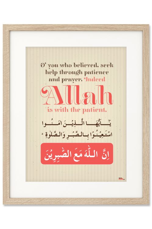 Verse from the Qur'an. O' you who believed, seek help through patience and prayer. Indeed Allah is with the patient. (Qur'an 2:153)
