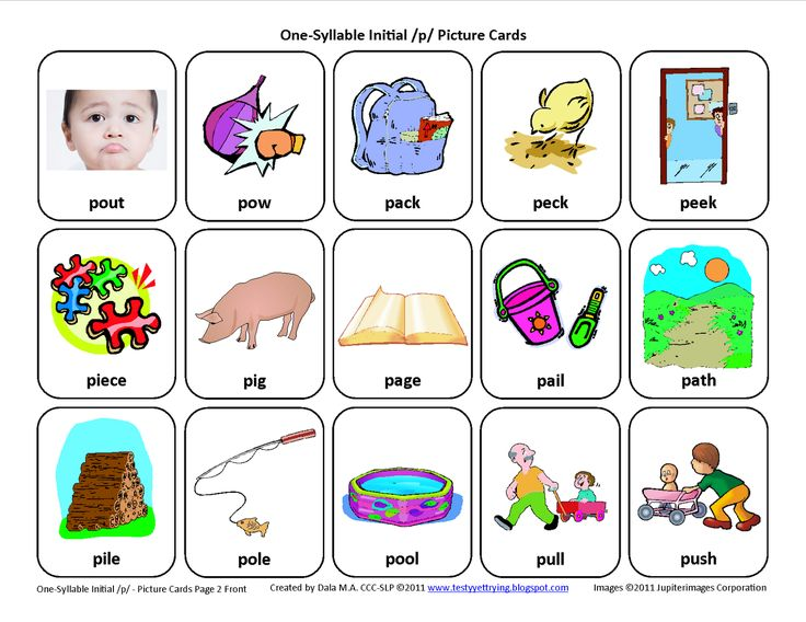 /P/ Articulation Cards. I will use these cards along with a pop corn container. I will cut/ past and laminate it into a pop corn shape. Kids get to put the cards inside the pop corn container while producing their speech sounds.