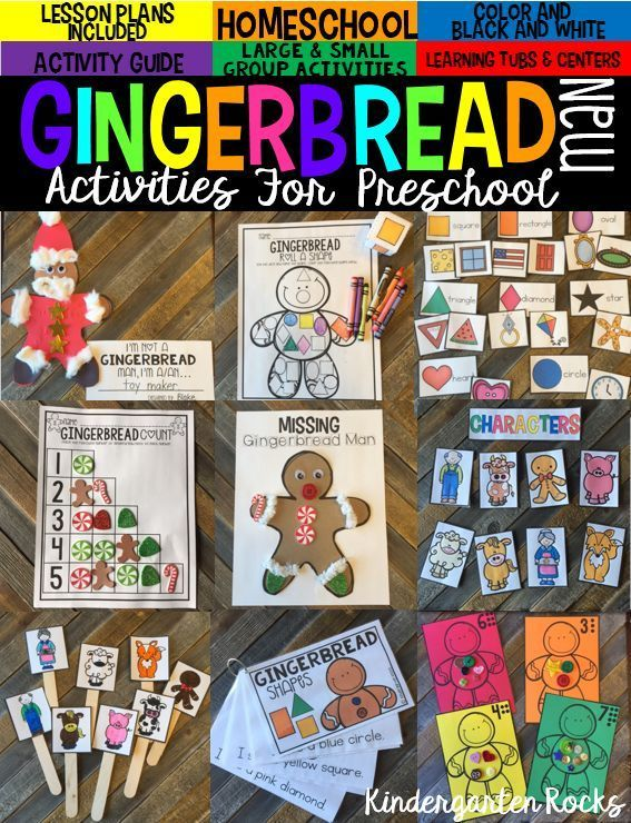 568789 best educational finds and teaching treasures for Gingerbread crafts for kindergarten