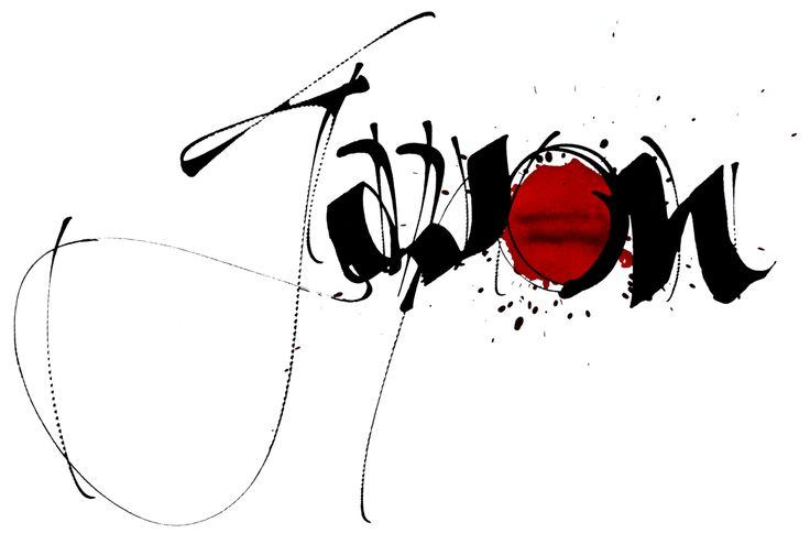 Calligraphi.ca- Japon mon amour - Hommage to Japan 2011, by Michel D'Anastasio.