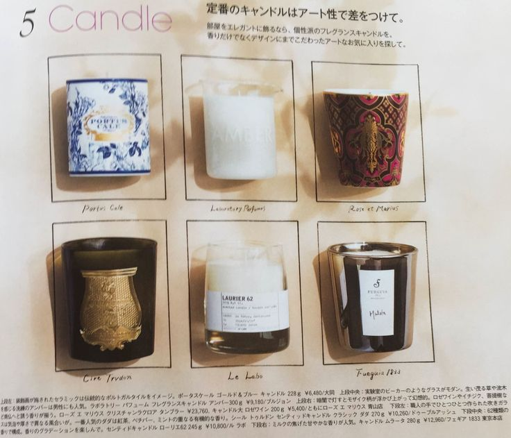 Les bougies précieuses rechargeables Rose et Marius, Elle Decor, Japon.