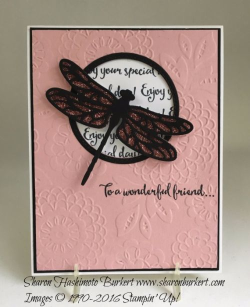 Love the new Dragonfly Dreams stamp set that will be officially making its debut on January 4, 2017. It is one of those sets that not only has wonderful images but great sentiments AND coordinating t