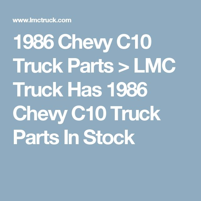 1986 Chevy C10 Truck Parts > LMC Truck Has 1986 Chevy C10 Truck Parts In Stock