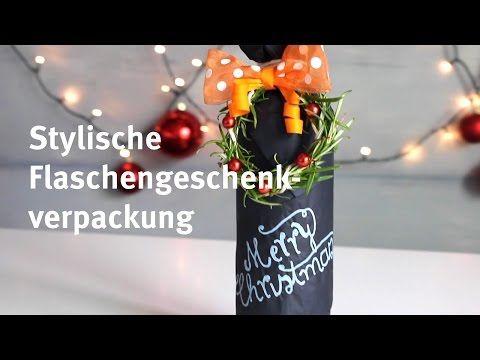 Weihnachtsverpackung: Flasche einpacken – ricardo.ch - YouTube