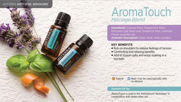 Doterra (C) Aroma Touch 100% CPTG Therapeutic Grade Essential Oils (I am a CCA) #doTerra