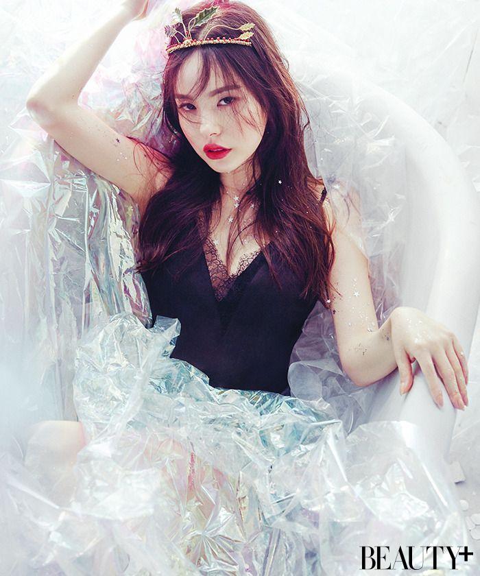 Min Hyo Rin - Beauty+
