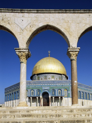 Dome of the Rock, Mosque of Omar, Temple Mount, Jerusalem, Israel, Middle East Photographic Print