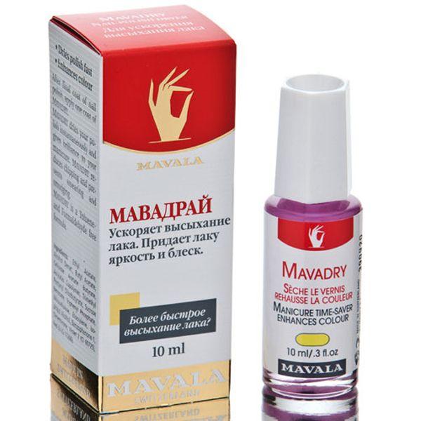 Мавадрай Mavala – эффективное средство 2 в 1 с акрилом, обеспечивающее одновременно быстрое высыхание лака и фиксацию маникюра. Оно защищает декоративное покрытие от сколов и трещин, а также придает ему блеск и яркость. Не содержит этанол, формальдегид, толуол. Способ применения: дайте последнему слою лака посохнуть в течение 1 минуты, затем нанесите тонкий слой Мавадрай на ногти. #ПарфюмерияИнтернетМагазин #ПарфюмерияИКосметика #ПарфюмерияЮа #КупитьДухи #КупитьПарфюмерию #ЖенскийПарфю...