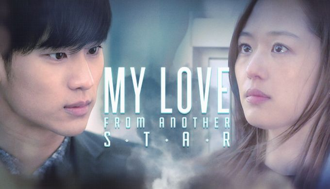 An alien from another planet lands in Korea, and falls in love with a top Hallyu star.