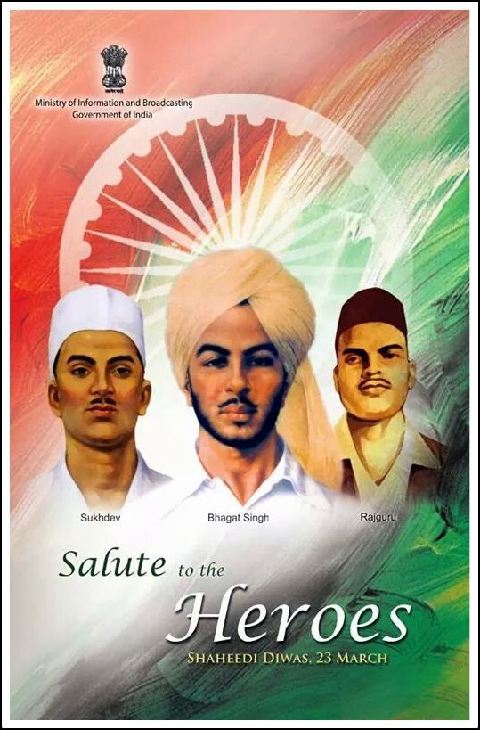 In India, there are several days declared as Martyrs' Day in the honour of those who are recognised as martyrs for the nation.  The anniversary of the deaths of Bhagat Singh, Sukhdev Thapar and Shivaram Rajguru on 23 March, 1931, is declared to be Martyrs' Day. #MartyrsDay
