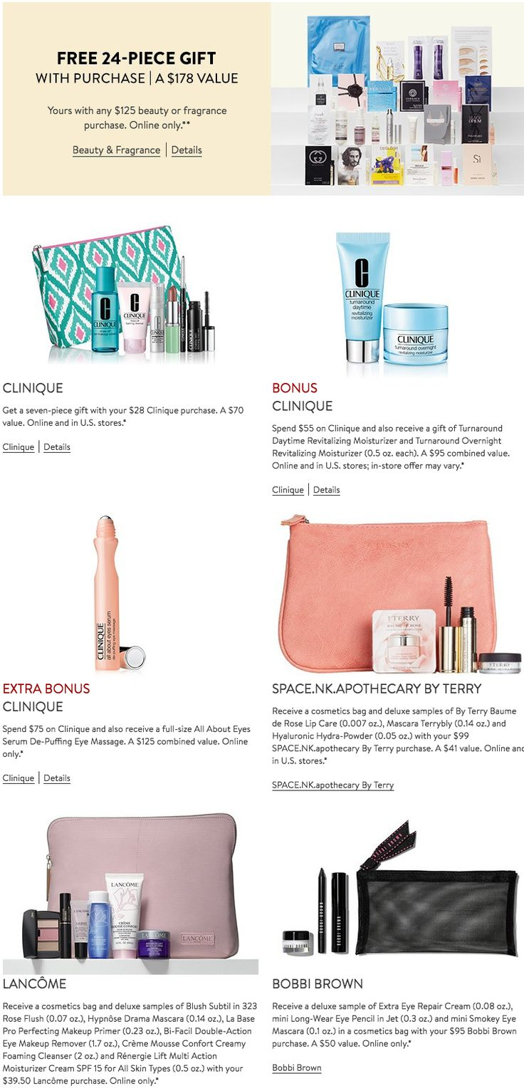 Nordstrom: Mascara buy 2 get 1 free + free Chanel mascara sample w/any purchase + 24 pcs beauty bag w/$125 purchase + more