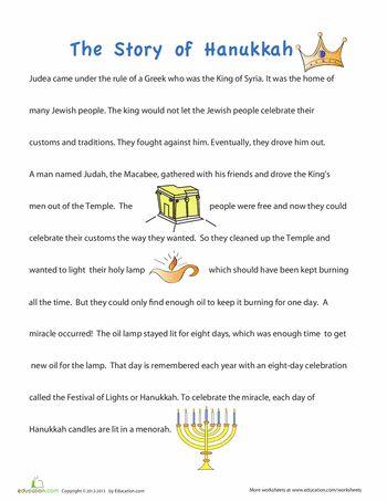 Story of Hanukkah for Children from education.com