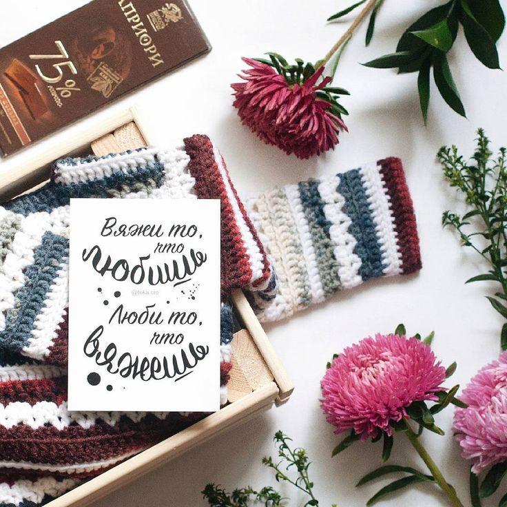 26 best Открытки про вязание. TokaCro. images on Pinterest 8