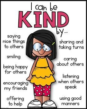 (FREE) Classroom Character Expectations - Being KIND Poster #daycarerooms