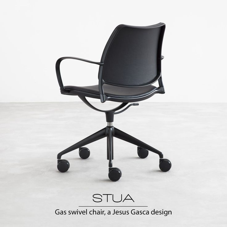 Discover the STUA Gas swivel chair.